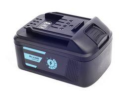Mondraker Grommy Battery - 72Wh